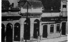 História do Samba na Música Popular Brasileira, o DIP e Getúlio Vargas