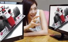 LG Lança DX2000: Monitor tem Tecnologia 3D sem Óculos Especial, Fotos