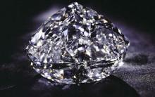 Tudo sobre Diamantes: Composição, Tipos, Cores, Melhores Fotos e mais