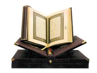 livro sagrado Tudo sobre o Islamismo: Vida de Maomé, Princípios, Guerra Santa e mais