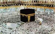 Tudo sobre o Islamismo: Vida de Maomé, Princípios, Guerra Santa e mais