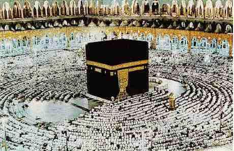 meca 2 Tudo sobre o Islamismo: Vida de Maomé, Princípios, Guerra Santa e mais
