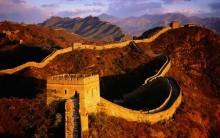 Melhores Fotos da China: Lindas Paisagens, Monumentos e Arquitetura
