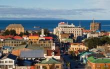 Tudo sobre Punta Arenas, Chile: Viagem, Turismo, Porto, Dicas e Fotos