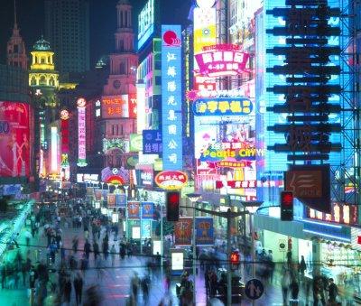 China ( ver mais em ASIA ) Shanghai