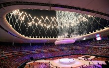Fotos Abertura dos Jogos Pan Americanos de Guadalajara México 14/10/11