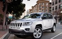 Jeep Compass – Chrysler Anuncia Chegada – Preço, Motor, Site, Fotos