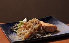 Macarrão Japonês que Emagrece – konnyaku – Onde Encontrar – Receita