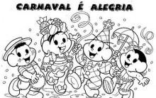 Desenhos para Colorir de Carnaval 2012: Máscaras e Imagens para Pintar