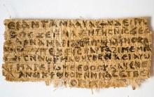 Jesus Cristo foi Casado Segundo Inscrições de Papiro: De sua Opinião