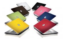 Notebooks Dell: Onde Comprar, Preços, Vantagens, Promoções e Sites