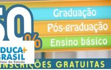 Bolsa de Estudo no programa O Educa Mais Brasil, Inscrição, Site