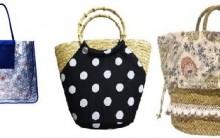 Bolsas de Praia: Femininas de Viagem, Onde Comprar, Fotos Lojas, Sites