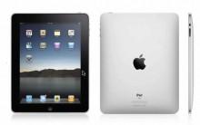 Alugar iPad: Onde Alugar, Preços, Sites para Alugar Online e Tablets