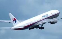 Avião Malaysia Airlines Queda ou Sumiço Que Aconteceu Últimas Notícias