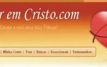 Site de Relacionamento Evangélico Amor em Cristo, Como se Inscrever