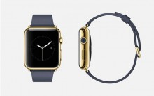 Relógio Inteligente Substitui Chave de Carros – Apple Watch