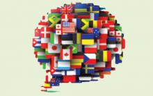Aplicativos para Aprender Idiomas no Celular: Baixe Grátis