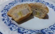 Muffim com Recheio de Banana e Cobertura – Como Fazer a massa de Muffins Passo a Passo